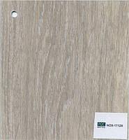 Кварц-виниловая плитка NOX 1712