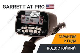 Металошукач Garrett AT Pro International - Офіційна гарантія 2 роки. Безкоштовна доставка!, фото 3