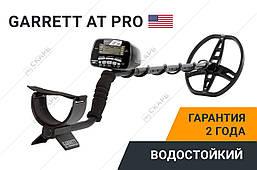 Металошукач Garrett AT Pro International - Офіційна гарантія 2 роки. Безкоштовна доставка!, фото 2