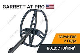 Металлоискатель Garrett AT Pro International - Официальная гарантия 2 года. Бесплатная доставка!, фото 3