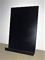 Магнитная доска на холодильник А4 30х20 см. Меловая С полочкой для маркера.