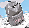 Рюкзак женский кожзам городской Pink серый, фото 2