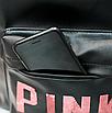 Рюкзак женский кожзам городской Pink серый, фото 6