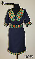 Женское синее вышитое платье Светлана