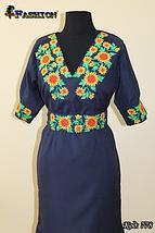 Женское синее вышитое платье Светлана, фото 3