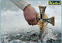 Крещение 19 января 2019 года.Поздравления от компании kolvi.