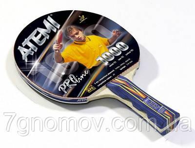 Ракетка для настольного тенниса Atemi 1000А арт. 10050
