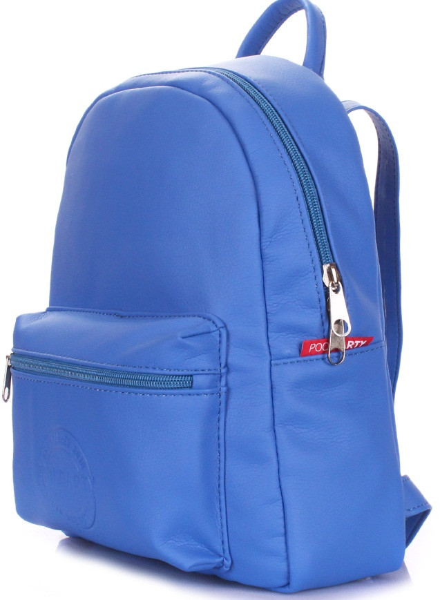 a2159cc52eff Рюкзак женский POOLPARTY xs-bckpck-blue 9 л кожзам синий