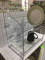 Сушка для посуды Настольная   Хром 500