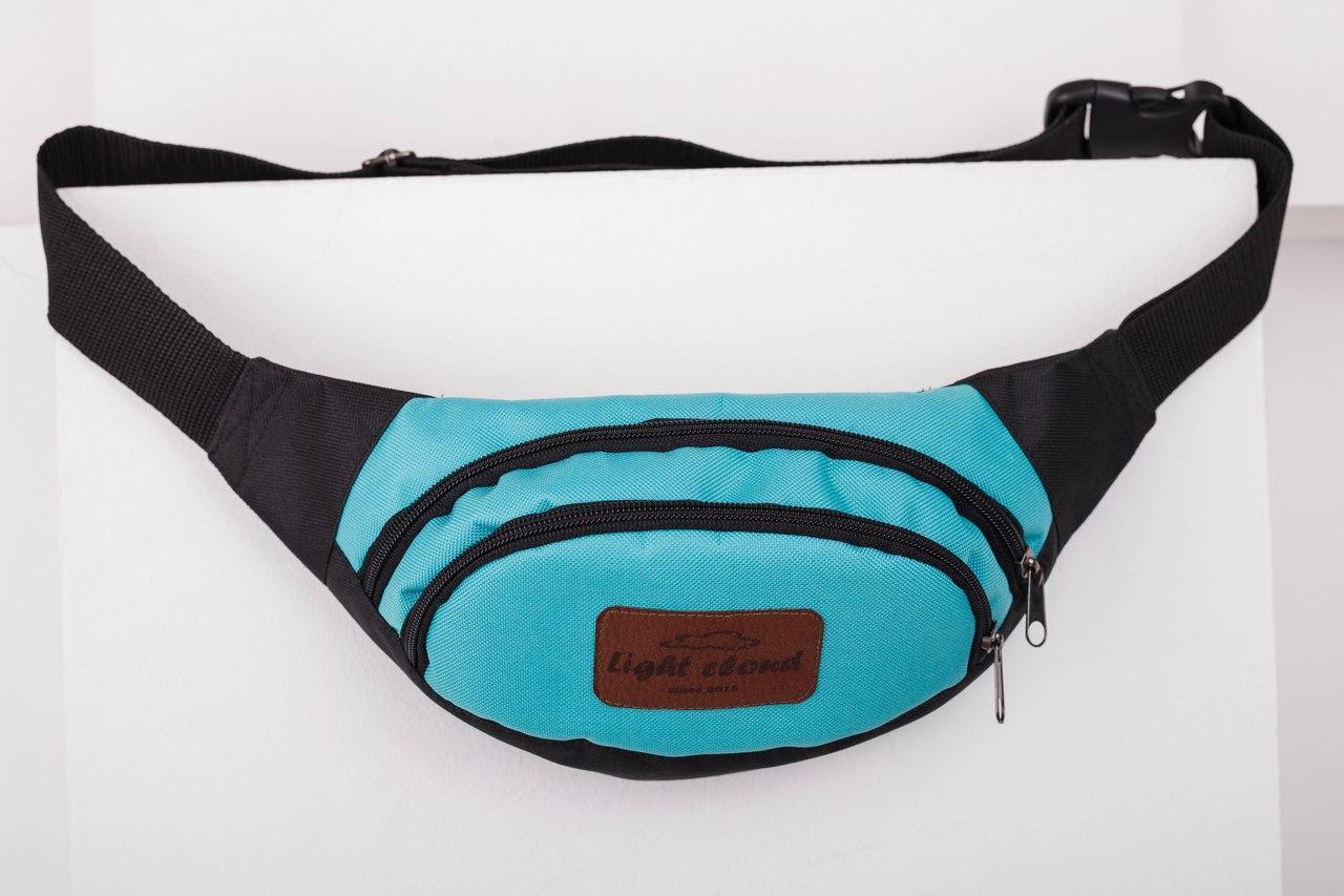 Поясная сумка одноцветная бренд Lught Cloud