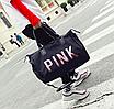 Сумка жіноча спортивна Pink велика Чорний, фото 2