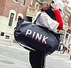 Сумка жіноча спортивна Pink велика Чорний, фото 3