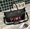 Сумка жіноча спортивна Pink велика Чорний, фото 5
