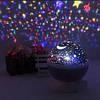 Ночник Projection Lamp Star Master - Фото