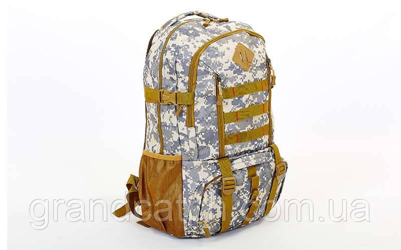 Рюкзак туристический 40л (серый пиксель)