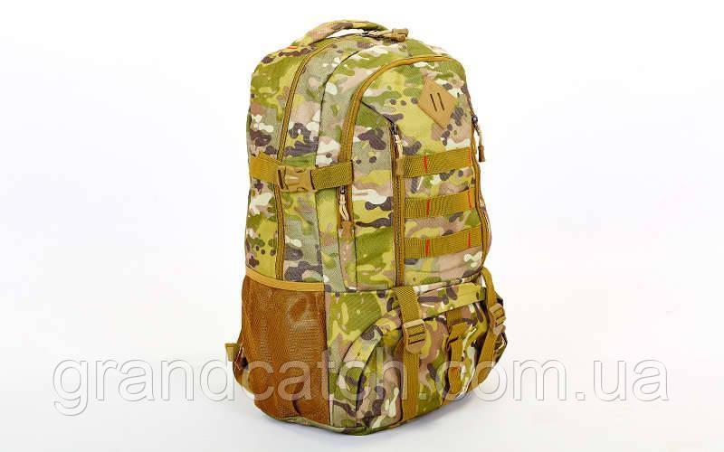 Рюкзак туристический 40л (мультикам)