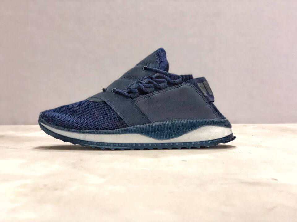 Кроссовки синие Puma Tsugi