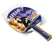 Ракетка для настольного тенниса Atemi 500С арт.10041