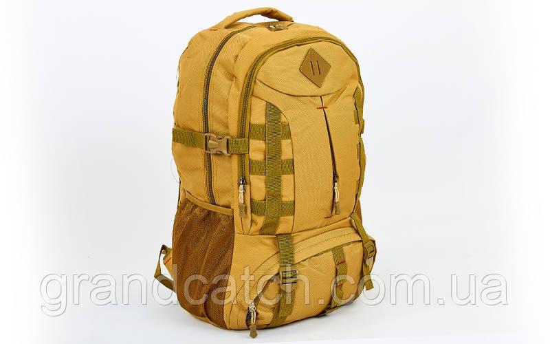Рюкзак туристический 45л (койот)