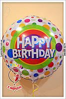 Фольгированный шар - Happy birthday