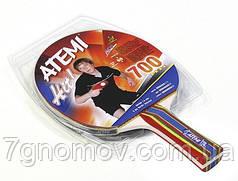 Ракетка для настольного тенниса Atemi 700С арт. 10045