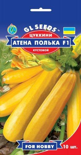 Кабачок-цуккини F1 Атена Полька, пакет 5 семян - Семена кабачков