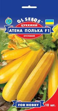 Кабачок-цуккини F1 Атена Полька, пакет 5 семян - Семена кабачков, фото 2