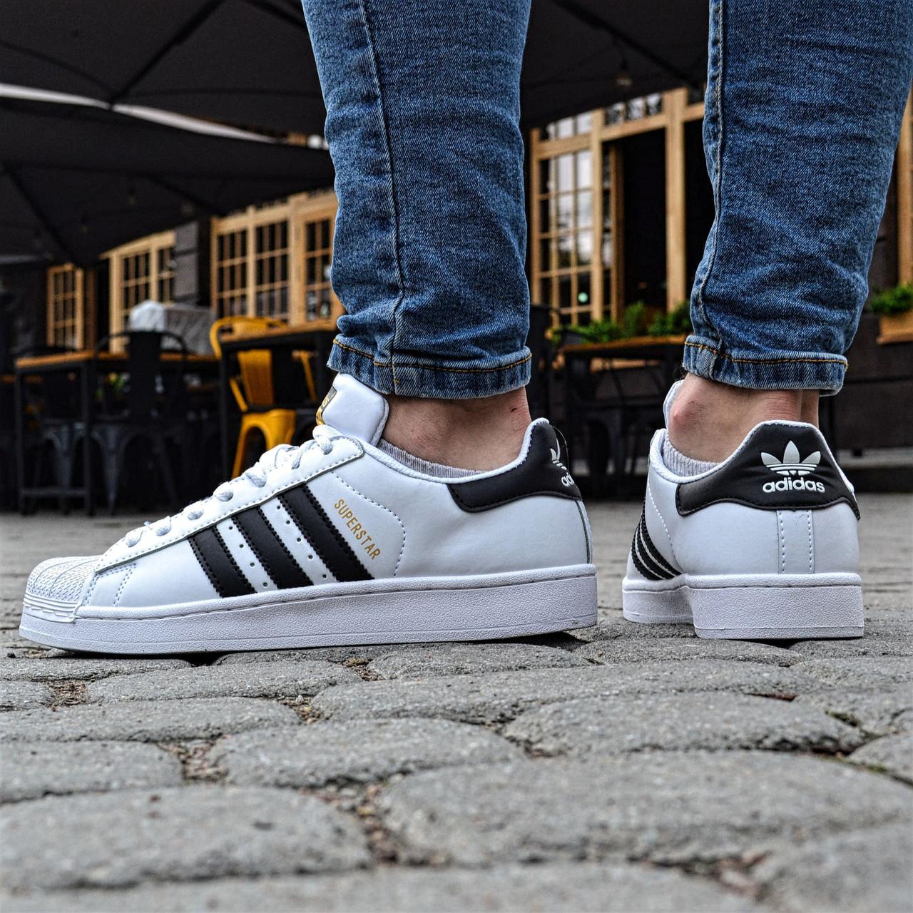 "Adidas Superstar ""Black stripes"""