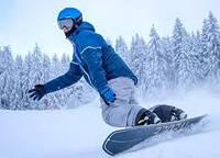 Прокат сноубордов (ботинки, сноуборд)