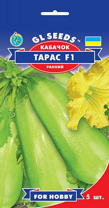 Кабачок-цуккини F1 Тарас, пакет 5 семян - Семена кабачков, фото 2