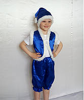 Детский костюм Гномик синий, рост 95-120 см