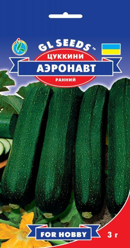 Кабачок-цуккини Аэронавт, пакет 3г - Семена кабачков