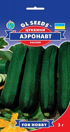 Кабачок-цуккини Аэронавт, пакет 3г - Семена кабачков, фото 2