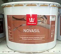 Силиконовая фасадная краска (Tikkurila Novasil) Новасил База А 9л