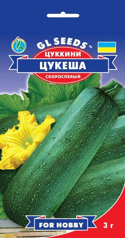 Кабачок-цуккини Цукеша, пакет 3г - Семена кабачков
