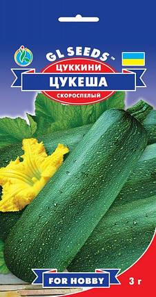 Кабачок-цуккини Цукеша, пакет 3г - Семена кабачков, фото 2