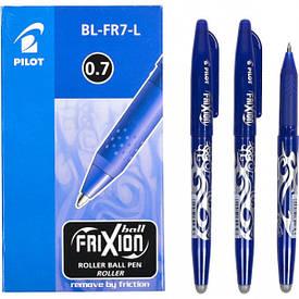 Ручка «пишет-стирает» BL-FR 0,7 мм cиняя 1 упаковка (12 штук)                         BL-FRС