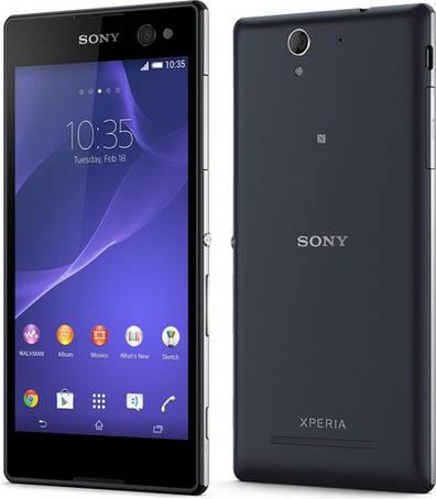 Чехол для Sony Xperia C3 D2533