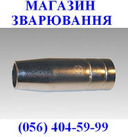 Газовое сопло сварочной горелки МВ 15 GRIP Abicor Binzel 145.0075