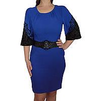 Купить платье c перфорацией Tina
