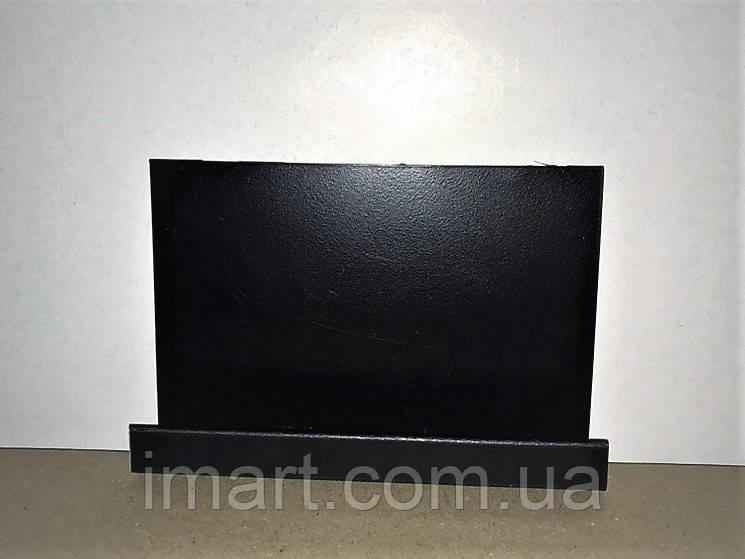 Доска меловая на холодильник А5 15х20 см. Магнитная. С полочкой для маркера.