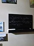Доска меловая на холодильник А5 15х20 см. Магнитная. С полочкой для маркера., фото 3