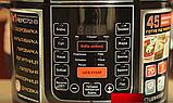 Мультиварка-скороварка 5 литров со стаканчиками для йогурта ROTEX REPC75-B, фото 2