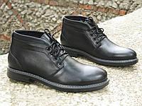 Зимові черевики Дезерт чоловічі чорні шкіряні розмір 40, 41, 42, 43, 44, 45, фото 1