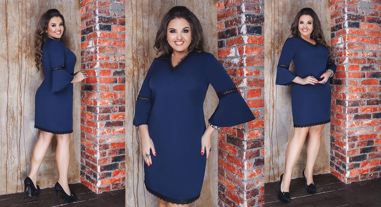 7fdaa73d901 Платье с кружевом женское размеры 48-58