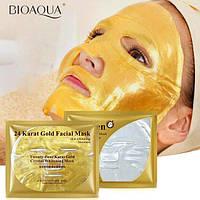 Маски - пленки ,маски тканевые и маски гидрогелевые для лица. Одноразовые
