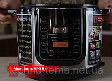 Мультиварка-скороварка 5 литров со стаканчиками для йогурта ROTEX REPC76-B
