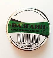 Вазелин косметический   1 шт / 100 шт