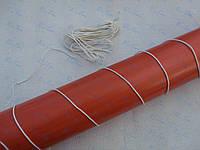 Шнур-электронагревательный, влагозащищенный с двойной изоляцией. Продажа на метраж.