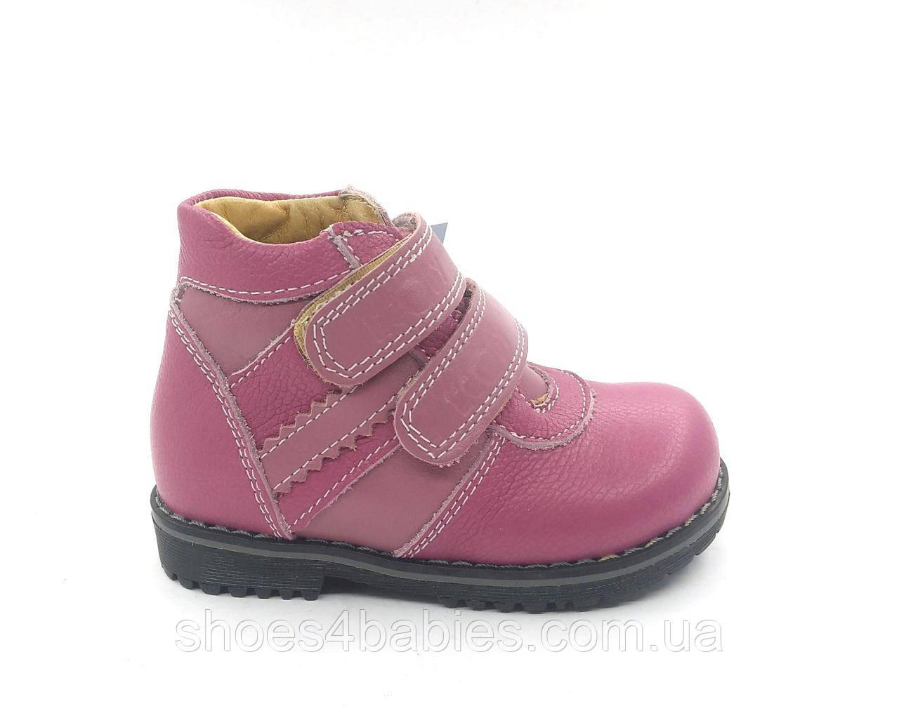 Ортопедические ботинки зимние кожаные для девочки Ecoby р. 21, 23, 25 модель 203P